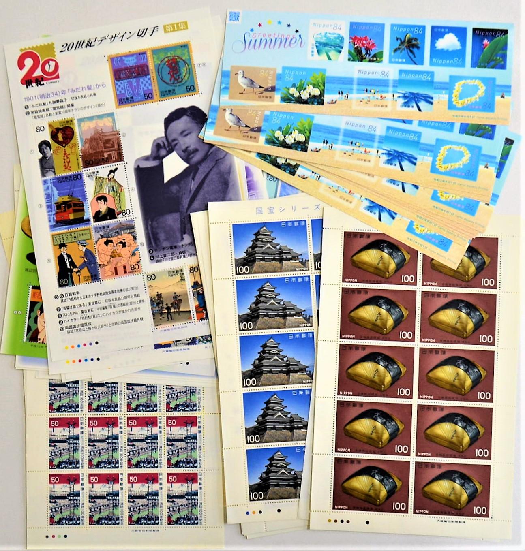 日曜日 日本 郵便